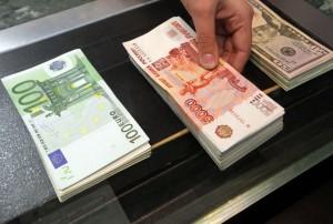 Eurotodollar